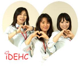 インターナショナル岡山歯科衛生専門学校(平成21年4月設置計画中)のブログ